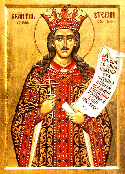 Sfantul Stefan cel Mare in literatura poporului