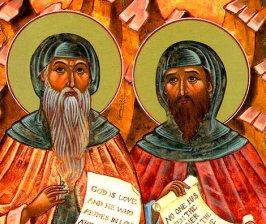 Sfintii Varsanufie si Ioan - doi mari parinti duhovnicesti