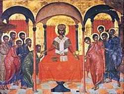 Preotia lui Hristos in Biserica