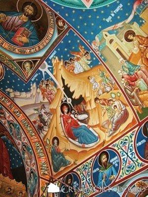Paraclisul Manastirii Sfantul Gheorghe - Nasterea Domnului