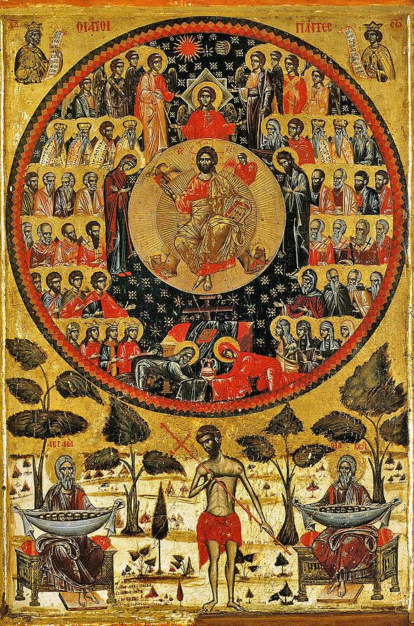 Duminica Tuturor Sfintilor