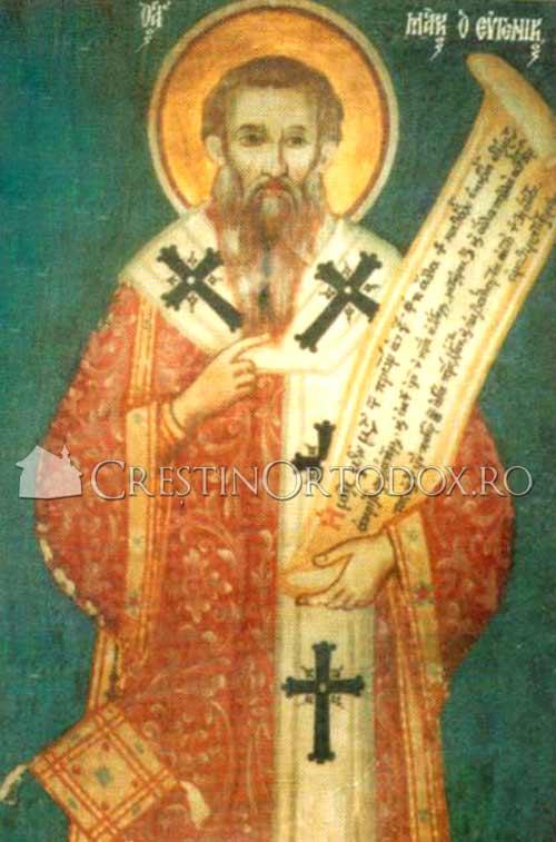 Acatistul Sfantului Marcu al Efesului