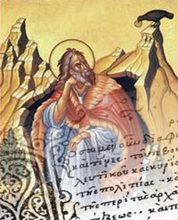 Condac la pomenirea Sfantului Proroc Ilie