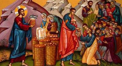 Inmultirea painilor in pustie