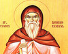 Sfantul Dionisie Exiguul; Inceputul anului bisericesc