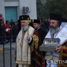 Moastele Sfantului Vasile cel Mare