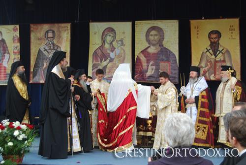 Primirea Moastelor Sfantului Vasile cel Mare