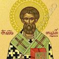 Sfantul Apostol Rodion
