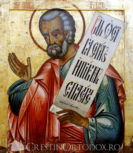 Sfantul Prooroc Obadia