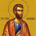 Sfantul Onisim