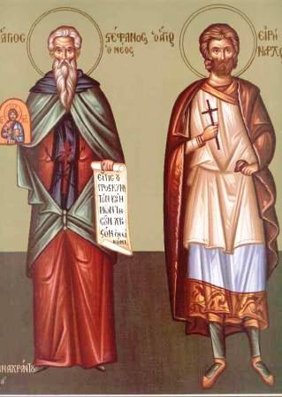 Sfantul Stefan cel Nou; Sfantul Mucenic Irinarh