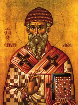 Sfantul Spiridon al Trimitundei