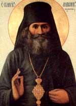 Sfantul Andronic de Perm