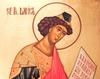 Sfantul Proroc Daniel