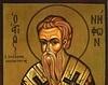 Sfantul Nifon, episcopul Constantinopolului
