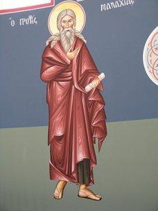 Sfantul Proroc Maleahi; Sfantul Mucenic Gordie