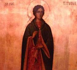 Sfanta Mucenita Tatiana