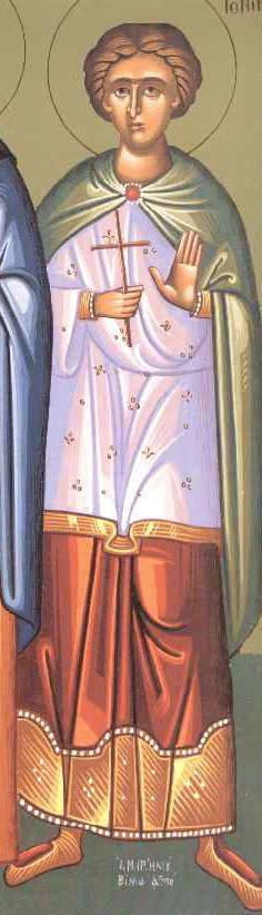 Sfantul Mucenic Stratonic