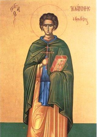Sfantul Ioan Colibasul