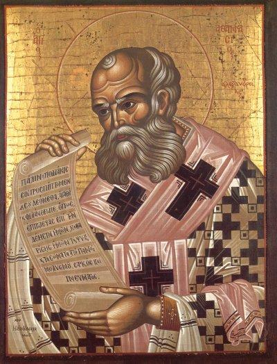 Sfantul Atanasie cel Mare - 18 ianuarie