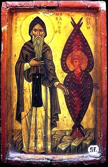 Sfantul Macarie cel Mare