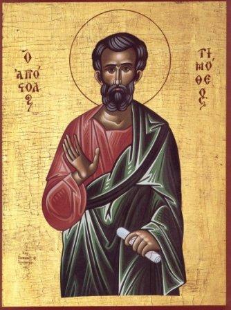 Sfantul Apostol Timotei