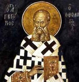Αποτέλεσμα εικόνας για sfantul grigorie teologul