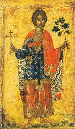Sfantul Mucenic Trifon