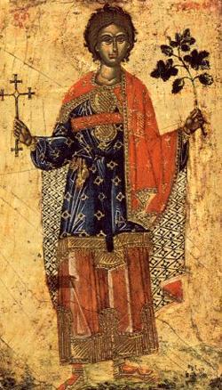 Rugaciunea Sfantului Trifon