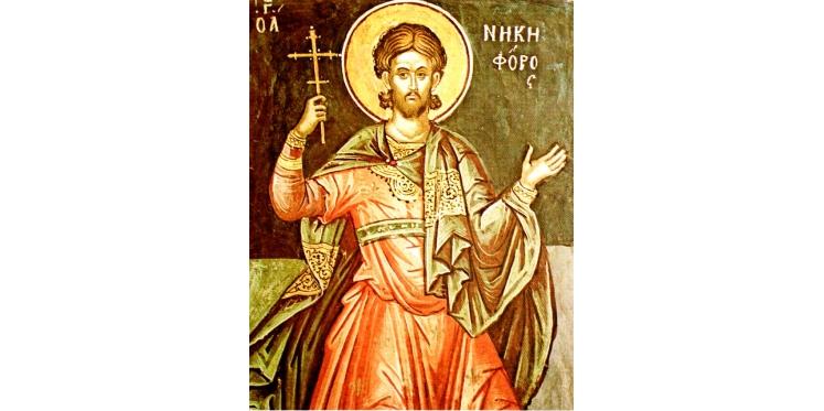 Sfantul Mucenic Nichifor