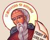 Sfintii Cuviosi Auxentiu, Maron si Avraam