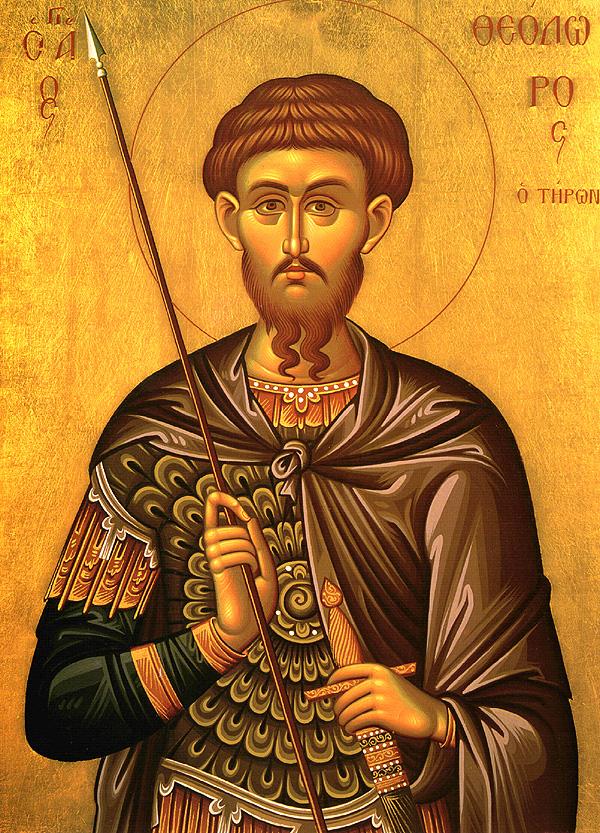 Sfantul Mucenic Teodor Tiron; Inceputul Triodului