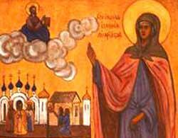 Cantare de lauda la Sfintii Iulian si Vasilisa
