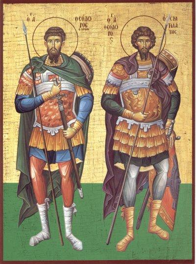 Sfintii Teodor Tiron si Teodor Stratilat