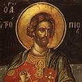 Sfantul Mucenic Eutropiu