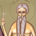 Sfantul Marcu Atenianul