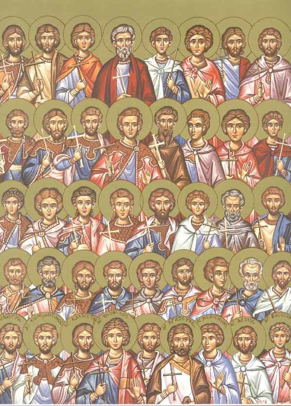 Sfintii 42 de Mucenici din Amoreea; Aflarea Sfintei Cruci; Zi aliturgica