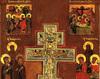 Aflarea Cinstitei Cruci
