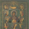 Minunea icoanei Maicii Domnului din Kursk