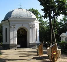 Vand 2 locuri de veci Cimitirul Colentina