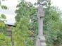 Vand monument funerar din marmura si 3 locuri de veci libere. Taxele platite la zi. Pret negociabil